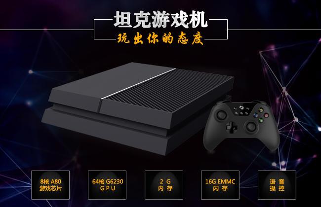 Разработан Android-гибрид PS 4 и Xbox One