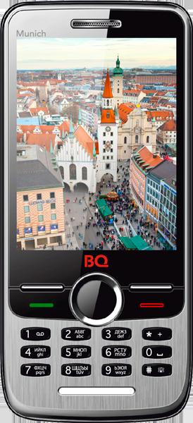 BQM-2803-Munich-front