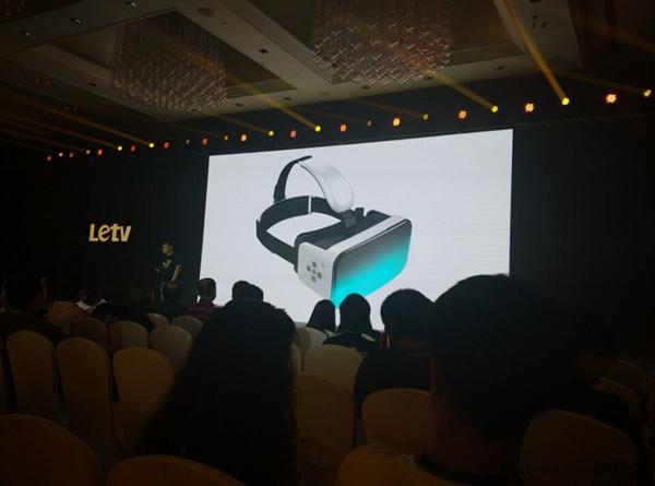 LeTV Super Goggle