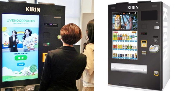 Japan's Vending Machines