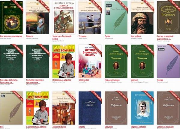 МТС Книги