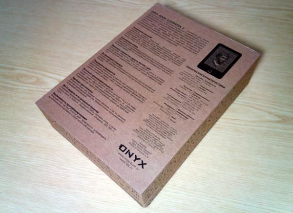 ONYX BOOX Cleopatra 2