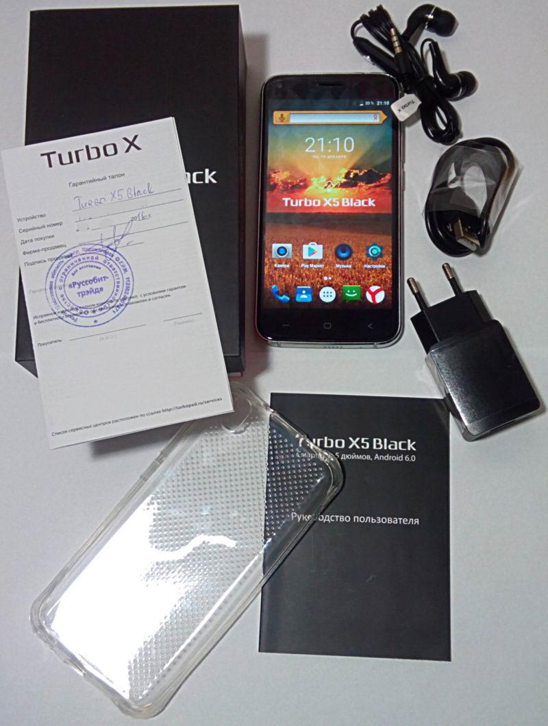 Turbo X5 Black