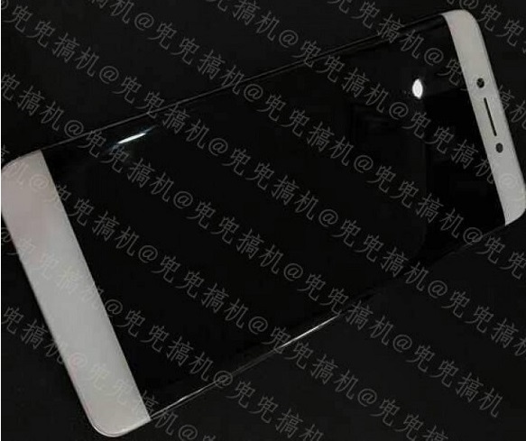 LeEco produced smartphone with curved display