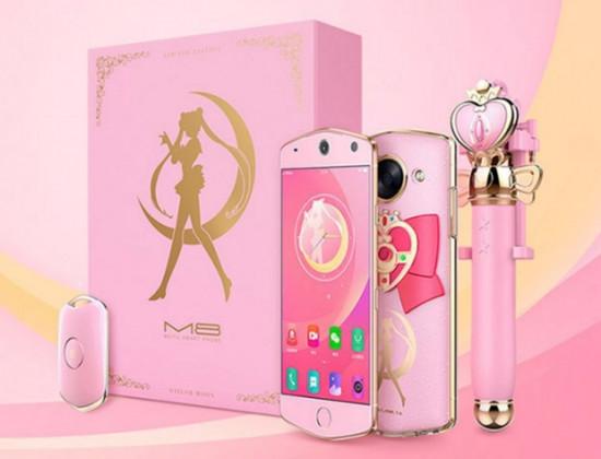 Sailor Moon M8