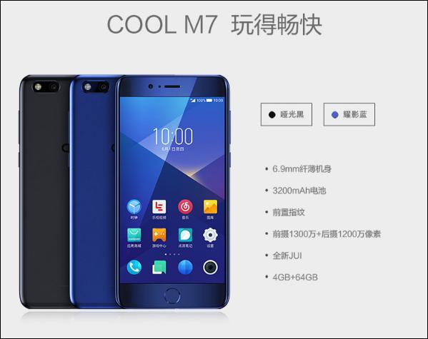 Cool M7