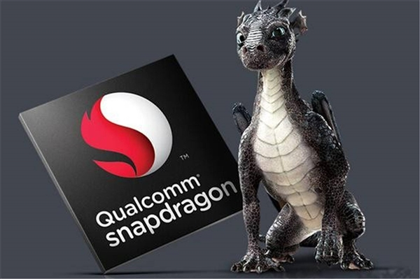 Qualcomm Snapdragon 635