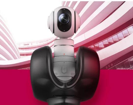 Xiaomi Mi PTZ Camera