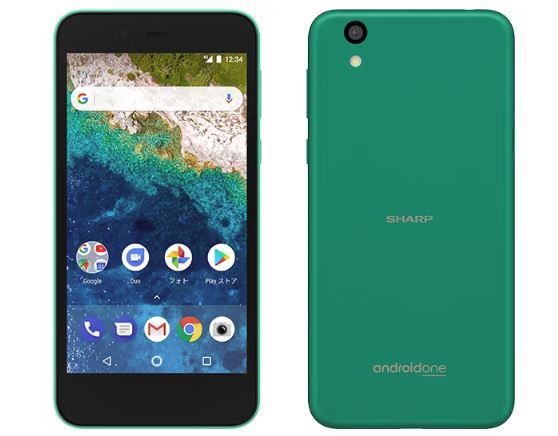 S3 Android One