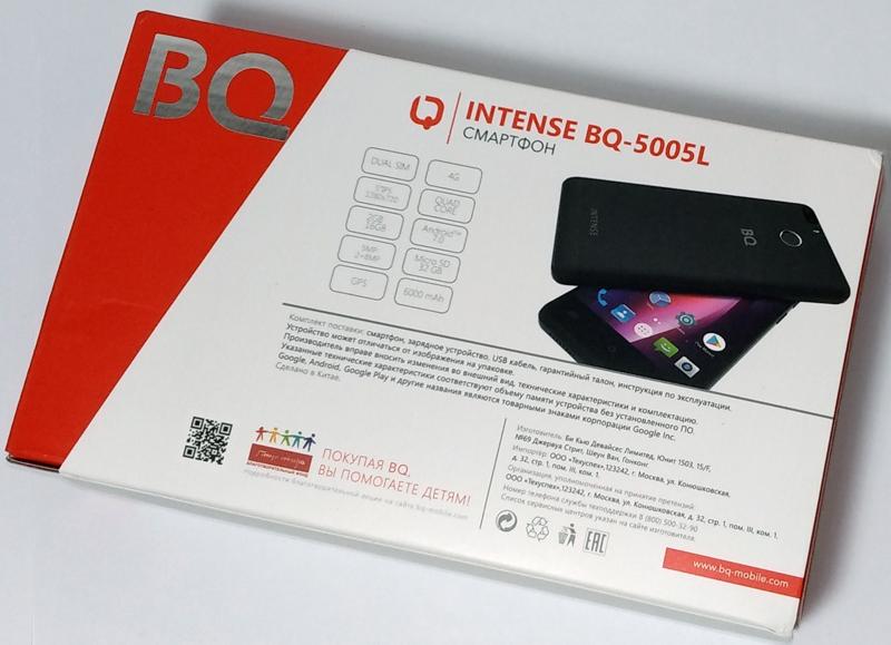 BQ Intense