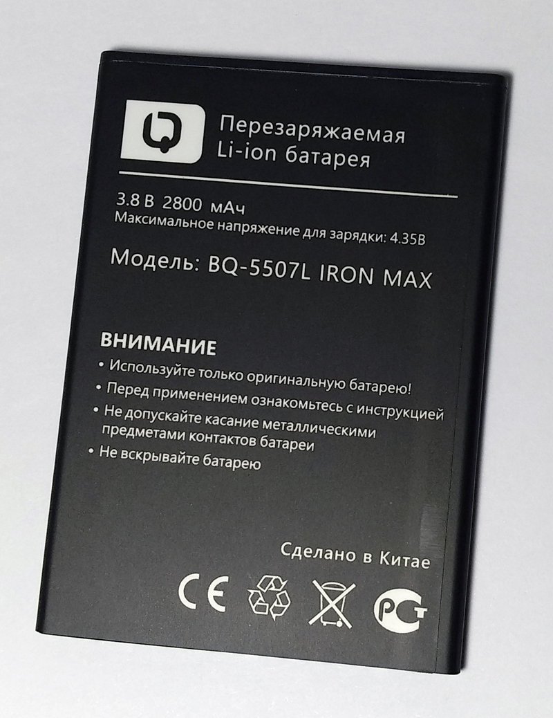 BQ Iron Max