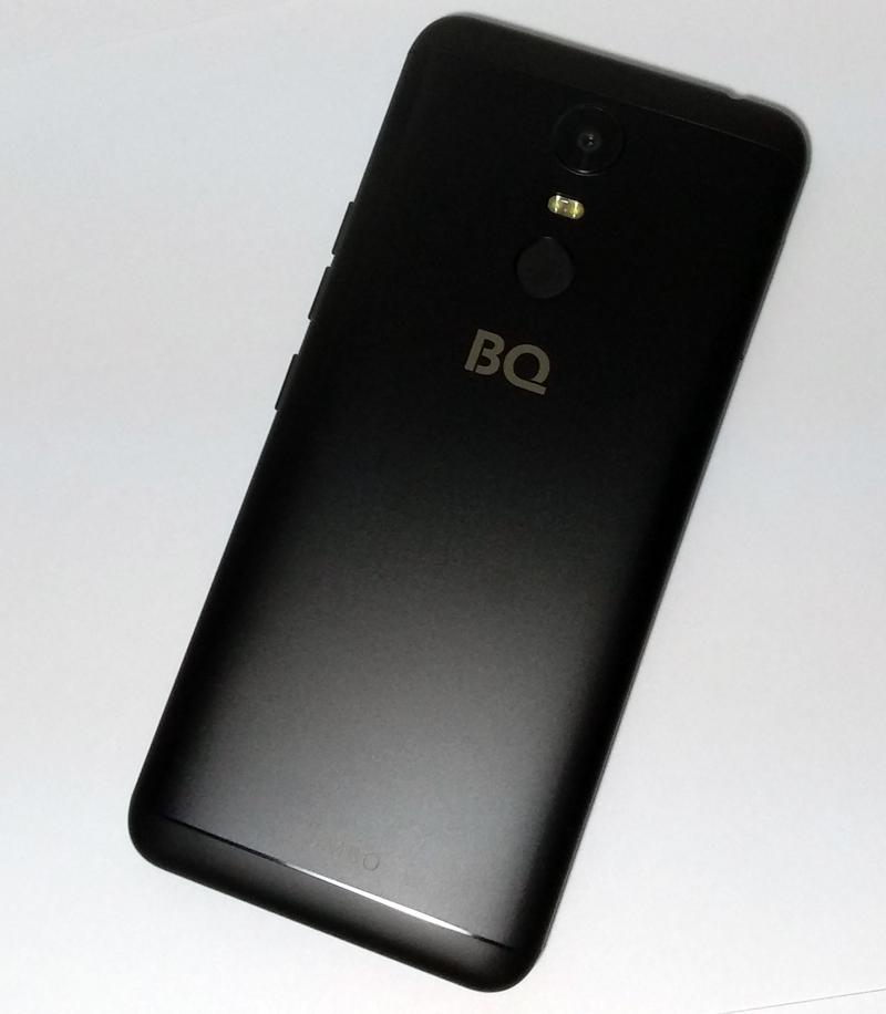 BQ Jumbo
