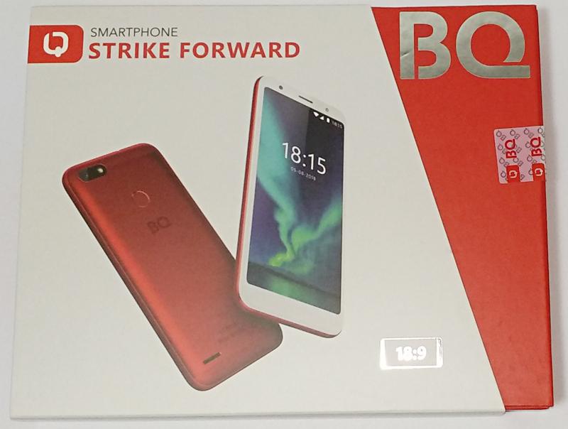 BQ Strike Forward