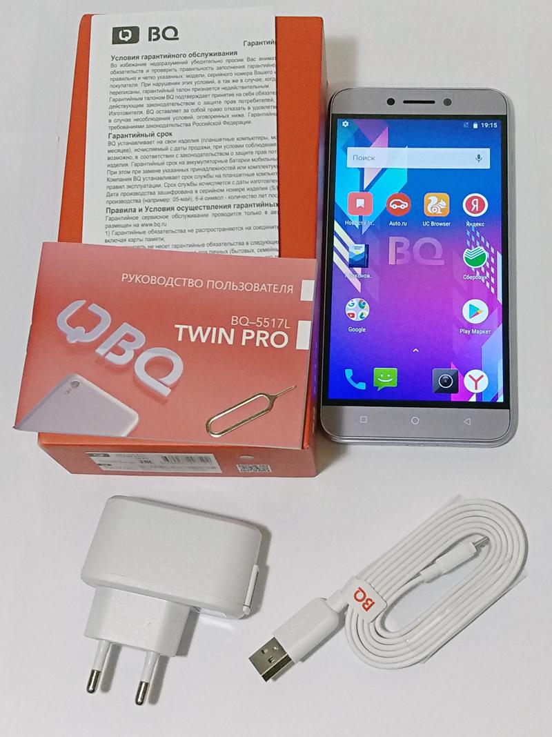 BQ Twin Pro