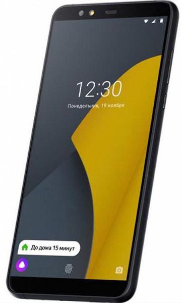 Яндекс допустил утечку подробностей о Яндекс.Телефоне