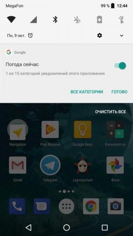 Как отключить уведомления на Android и iOS