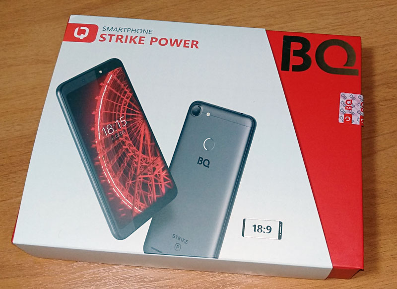 BQ Strike Power