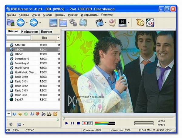 Как подключить цифровое ТВ, часть 3: программное обеспечение для ЦТВ