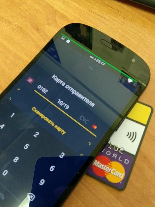 Как платить телефоном вместо пластиковой карты