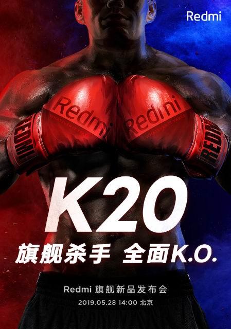 Xiaomi назвала дату анонса смартфонов Redmi K20 и Redmi K20 Pro