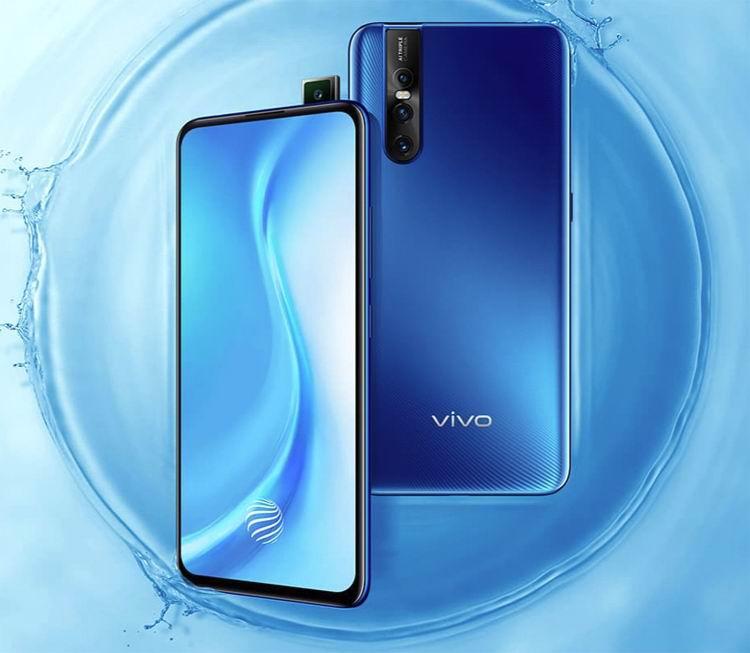 Vivo анонсировала смартфон S1 Pro с выдвижной камерой