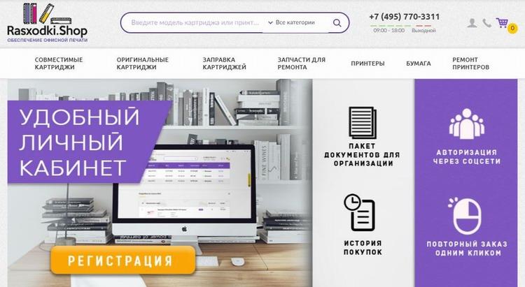 HP выпустила в России первый в мире лазерный принтер без картриджа