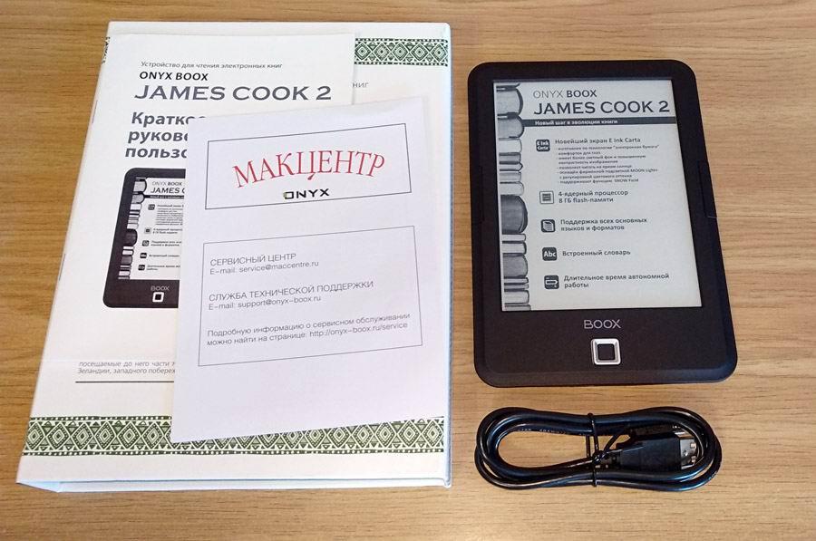 Onyx Boox James Cook 2