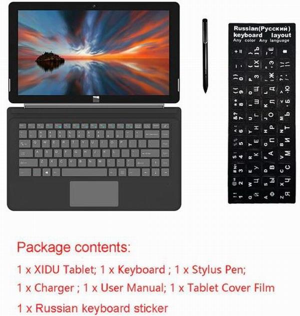 Как купить универсальный ноутбук XIDU PhilPad со скидкой?