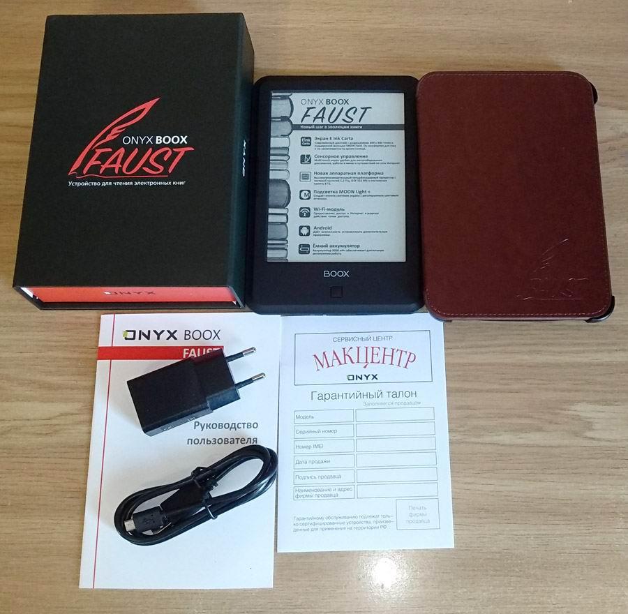 Onyx Boox Faust – доступный ридер с тачскрином и подсветкой