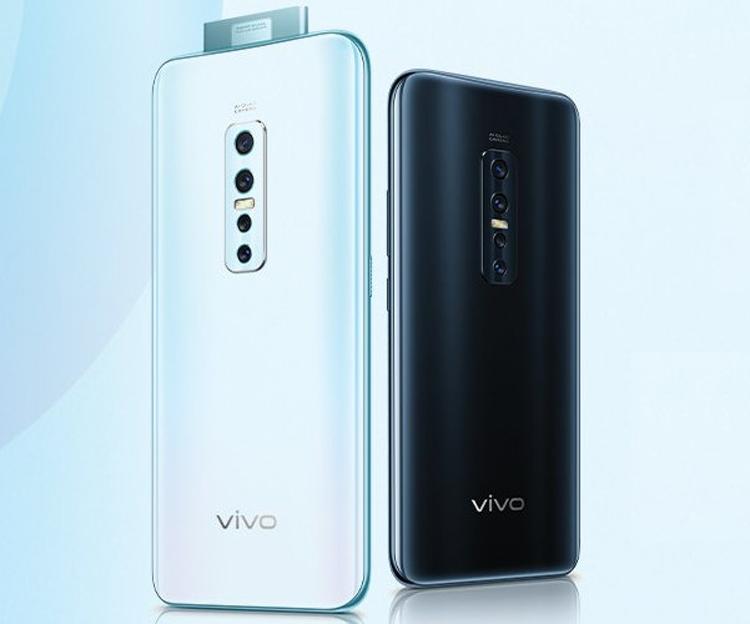 Vivo анонсировала стильный камерофон V17 Pro