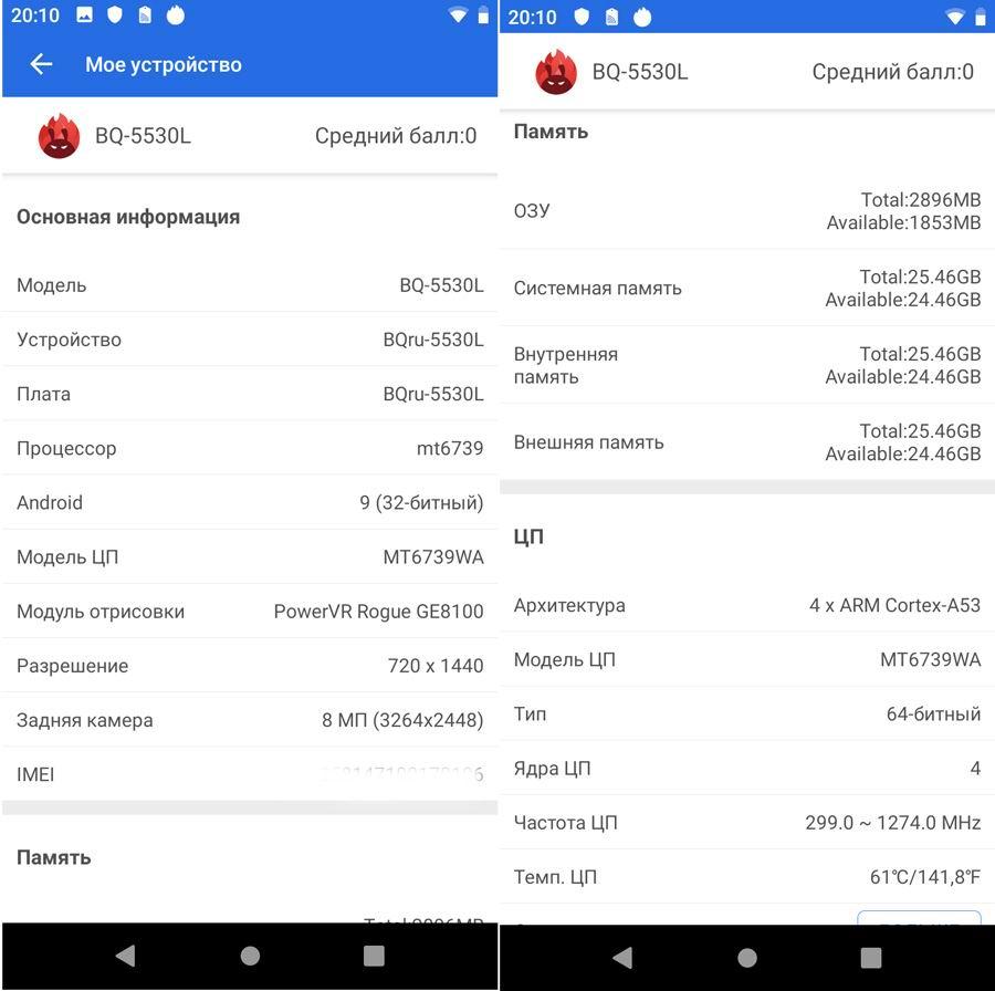 BQ Intense – смартфон с бесконечным аккумулятором