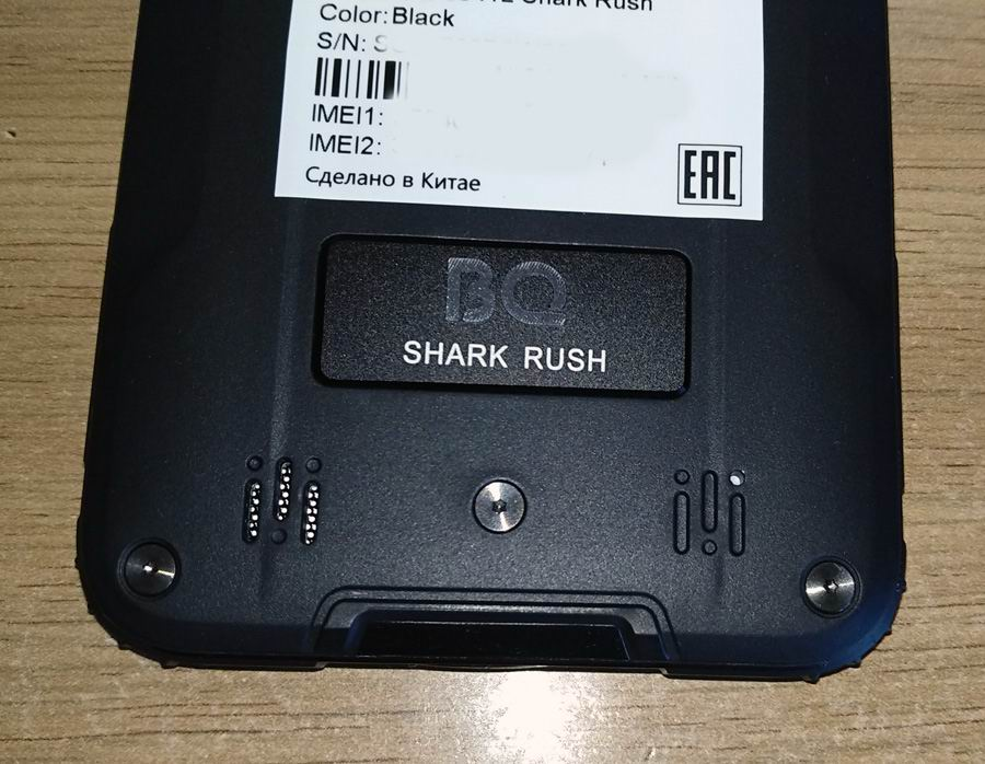 BQ Shark Rush – смартфон, которому нипочем вода, пыль и падения