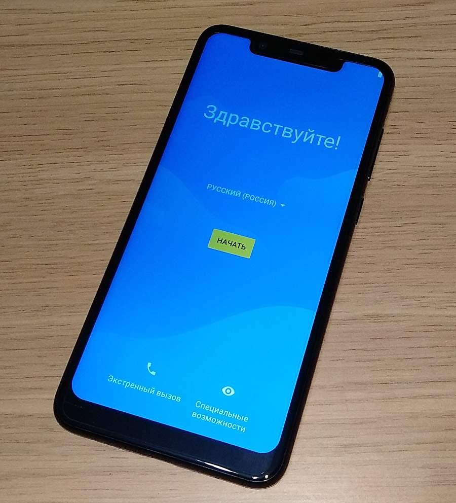 Nokia 5.2 – первые фото смартфона утекли в сеть