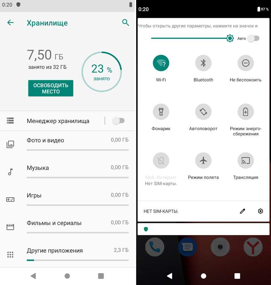 Motorola Razr боится холода. Он не годится для России