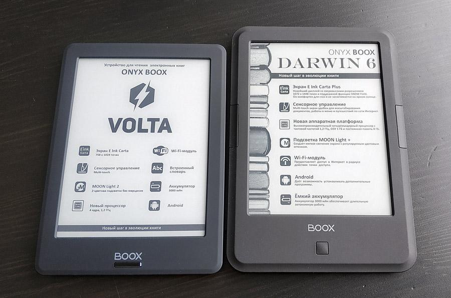 Onyx Boox Volta – доступный ридер с совершенно новым дизайном