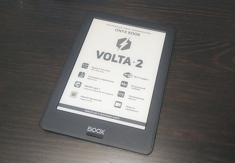 Onyx Boox Volta 2