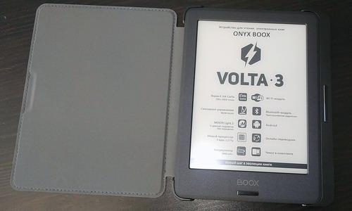 Volta 3
